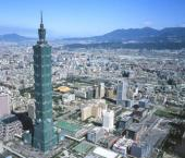 Объем торговли между КНР и Тайванем вырос на 36,9% в 2010 г.