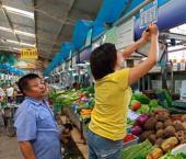 В КНР ожидается инфляция выше 5%