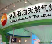 PetroChina заинтересована в газовых активах Северной Америки