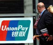 Газпромбанк будет обслуживать карты UniоnPay