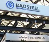 Baosteel построит завод по производству нержавеющей стали
