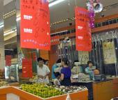 В Китае повысились цены на продукты