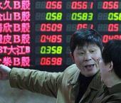 Позитивный настрой рынка в первом квартале 2011 г.