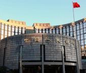 Народный банк Китая повысил ставки