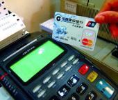 В КНР растет доверие потребителей к банковским карточкам