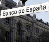 Китай инвестирует в испанские банки 13 млрд евро