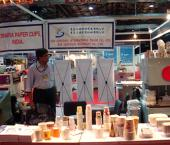 Международная выставка печатной и упаковочной продукции
