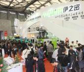 Открывается выставка Chinaplas-2011