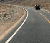 Китай потратит $954 млрд на строительство дорог