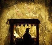 КНР начнет разработку золота на Колыме