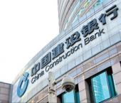 Строительный банк Китая пришел в Россию