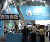 Международная выставка полуфабрикатов и готовых изделий из алюминия