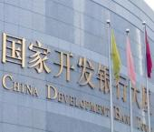 Госбанк развития КНР поддержит Китайскую южную авиакомпанию