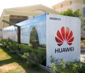 Huawei продвигает бренд
