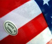 США лишили льгот китайские товары
