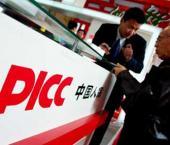 Китайская PICC готовит IPO в Гонконге и Шанхае