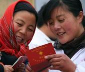 В Китае появятся дебетовые карты социального обеспечения