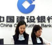 На 31,33% увеличилась чистая прибыль Строительного банка КНР