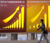 PMI в непроизводственном секторе КНР составил 57,6%