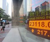 На биржах Сянгана котируются акции 616 предприятий КНР