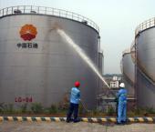 CNPC заняла второе место в рейтинге работодателей