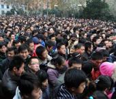 Миллиард китайских горожан
