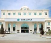 """Компания """"Хуэйцзинь"""" покупает акции четырех госбанков Китая"""