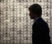 Финансы – в тени