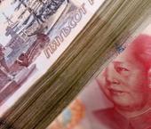 Китайские банки освоились в Приморье