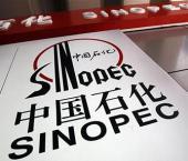 Sinopec покупает активы португальской компании Galp