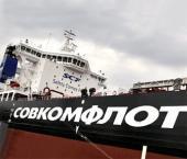 Выгодный танкер