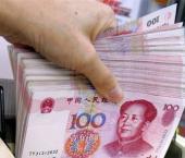 Объем торгов парой юань-рубль на ММВБ составил $126,9 млн