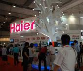 Haier подогреет уральский рынок
