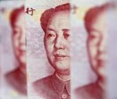 Хэйлунцзян увеличит долю расчетов в юанях с Россией