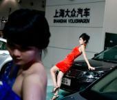 Volkswagen построит новый завод в Китае