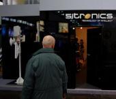 """""""Ситроникс"""" отсрочил производство мобильников в Китае"""