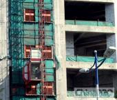 Обзор отрасли строительных материалов Китая (2007-2008 гг.). Часть 2