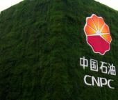 """CNPC и """"Роснефть"""" договорились о цене"""