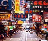 С начала года Гонконг посетили более 168 000 россиян