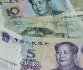 Доходы китайских горожан увеличились на 9,6%