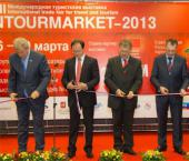 Программа «Профессиональный покупатель» начинает прием заявок на участие в  «Интурмаркете-2014»!