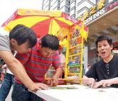 К октябрю в Китае проданы лотерейные билеты на $36,2 млрд