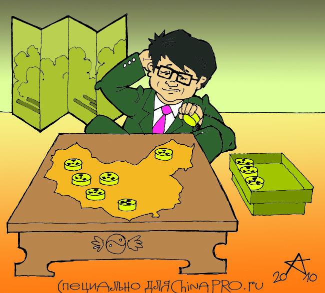 Китай строит новые аэс
