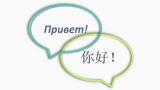 Уровень переводчиков китайского языка год от года снижается. Почему? Только ли причина в низком уровне преподавания китайского языка или есть иные причины? На эту тему рассуждает генеральный директор компании Optim Consult (г. Гуанчжоу, Китай) Евгений Колесов. Смотрим